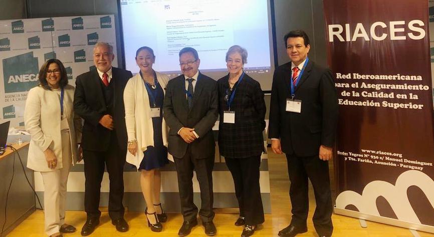 COPAES – Alejandro Miranda Ayala, presidente de la Red Iberoamericana para el Aseguramiento de la Calidad en la Educación Superior (RIACES)